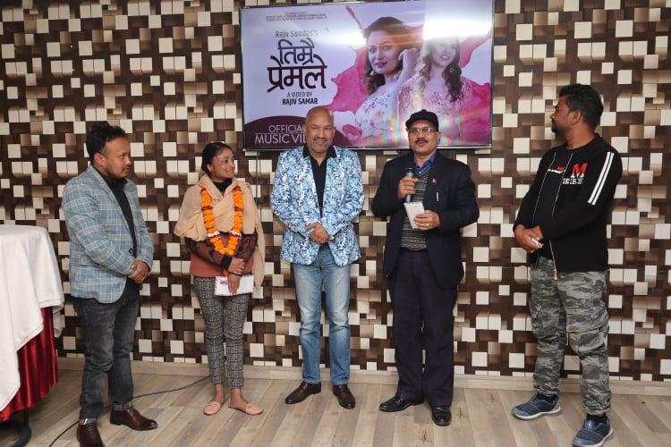 "HCM Launches Music Video ""Timrai Prem Le"""