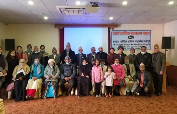 Interfaith Peace Federation Nepal Observes 2nd GA with Commitments