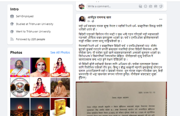 Hindu extremists trying to create misunderstanding and fuel communal violence in Nepal?