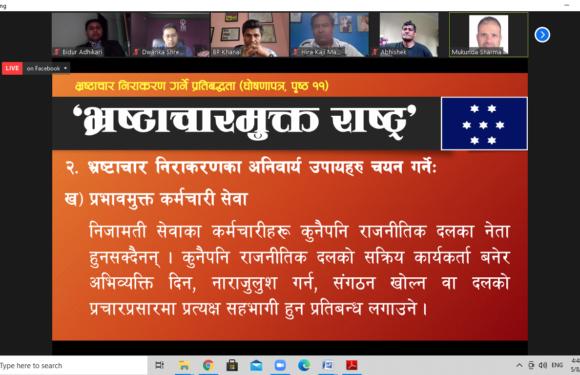 Janajagaran Party Nepal (JPN) adopts zero tolerance against corruption