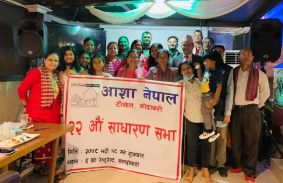 22 years of service to the victims of trafficking by Asha Nepal marked