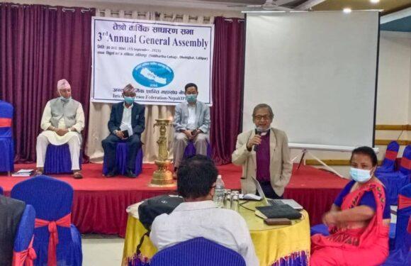 """IPFN to be a movement for peace and harmony"" -Deepak Prakash Baskota"