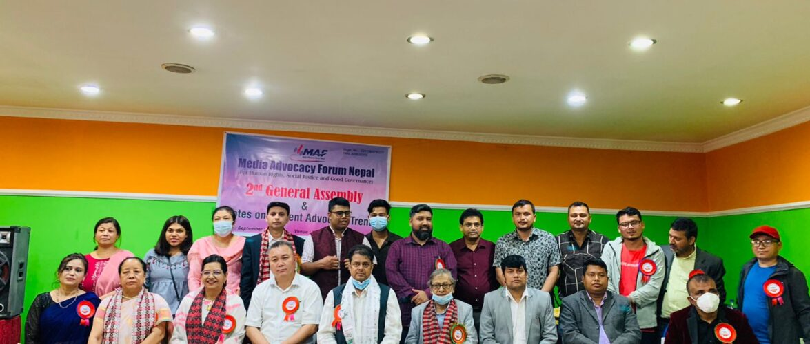 Advocacy Award and Recognitions Conferred and Remarks made on Advocacy Trends on MAF-Nepal 2nd AGM