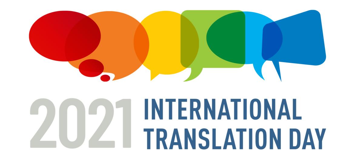 September 30 – International Translation Day: UN Celebrates Multilingualism